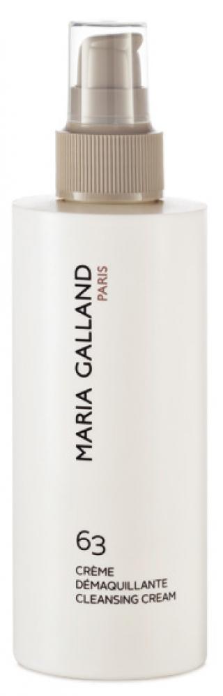 Очищающий крем Мария Галланд Creme Demaquillante № 63 Maria Galland