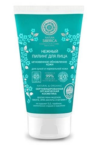 Пилинг для лица Нежный Мгновенное обновление кожи Натура Сиберика Natura Siberica