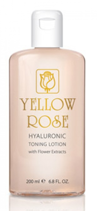 Очищающее молочко с гиалуроновой кислотой и цветочными экстрактами Йелоу Роуз Cleansing Milk with Flower extracts Yellow Rose