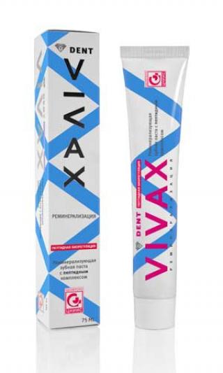 Зубная паста реминерализирующая Вивакс DENT Vivax