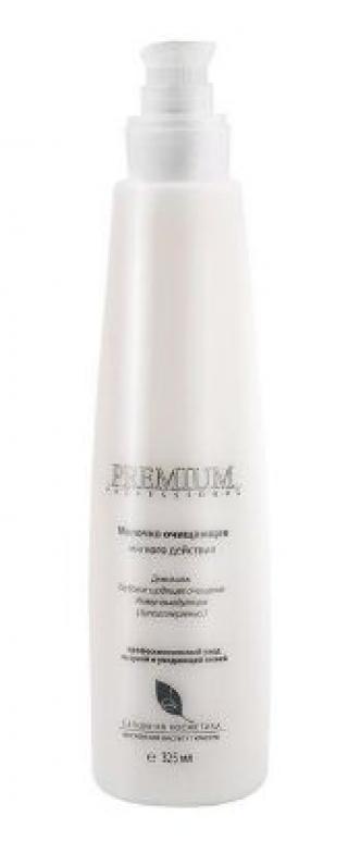 Очищающее молочко для лица Премиум Premium