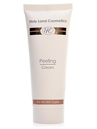 Пилинг-Крем Холи лэнд Peeling Cream Holy Land
