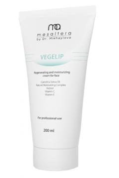 Крем восстанавливающий увлажняющий Vegelip Cream MedicControlPeel (MCP)
