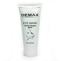 Активная кислородная маска для короткого лимфадренажного массажа лица Демакс Active Oxygen Mask Demax