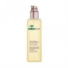 Массажное дренажное масло для похудения Нюкс body Drainage massage oil for weight loss Nuxe