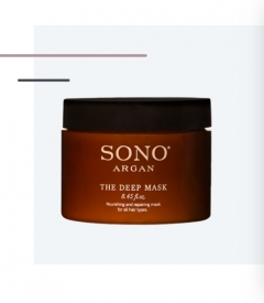 Маска для волос глубокого действия с аргановым маслом Argan Line Sono