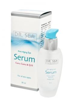 Антивозрастная сыворотка для глаз с каму-каму Доктор Си Anti-ageing eye serum Dr. Sea