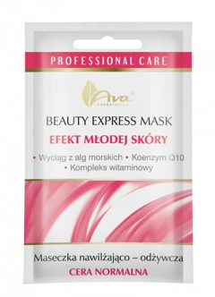 Маска молодая кожа АВА Лабораториум Mask - The effect of youthful skin AVA Laboratorium
