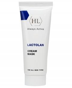 Питательная маска Холи лэнд LACTOLAN Cream Mask Holy Land