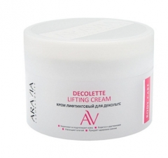 Крем лифтинговый для декольте Аравия Профешнл Decolette Lifting Cream Aravia Professional