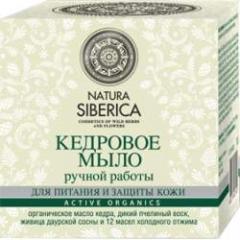 Кедровое мыло ручной работы Натура Сиберика Natura Siberica