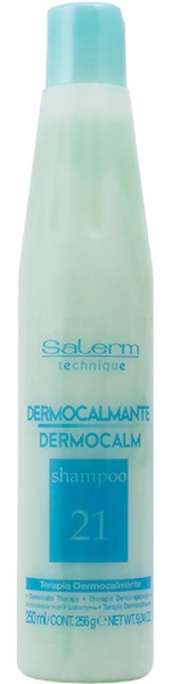 Успокаивающий (регенерирующий) шампунь Салерм Dermocalmante Shampoo Salerm