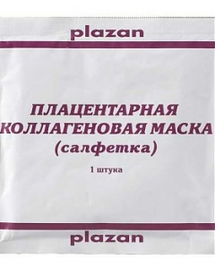Плацентарная коллагеновая маска (Салфетка) Плазан Placental collagen mask (cloth) Plazan