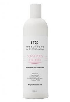 Лосьон успокаивающий для чувствительной и нормальной кожи Мезалтера SENSI PLUS LOTION MESALTERA by dr. Mikhaylova