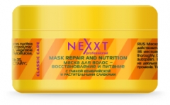 Маска для волос восстанавливающая Некст Профешнл Mask Repair and Nutrition Nexxt Professional
