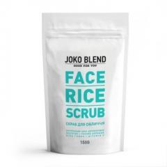 Рисовый скраб для лица Джоко Бленд Face Rice Scrub Joko Blend