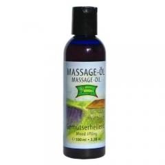 Массажное масло Жизненный тонус Стикс Натуркосметик Massage Oil Vitality Styx Naturcosmetic