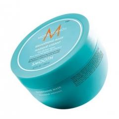 Смягчающая разглаживающая маска МарокканОил Smoothing Hair Mask MoroccanOil