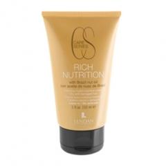 Крем интенсивное увлажнение и питание Лендан Rich Nutrition Cream Lendan