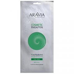 """Парафин косметический """"Чайное дерево"""" с маслом чайного дерева для ног Аравия Профешнл TEA TREE Aravia Professional"""