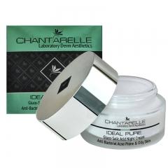 Антибактериальный ночной крем с салициловой кислотой Шантарель IDEAL PURE Gluco-Salic Acid Night Cream Chantarelle