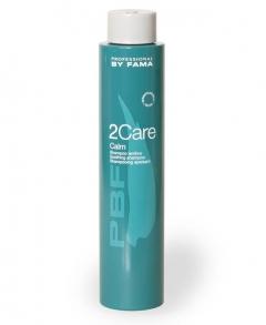 Шампунь успокаивающий, для чувствительной кожи головы Профэшнл бай Фама 2CARE CALM SHAMPOO LENITIVO - SOOTHING SHAMPOO Professional By Fama