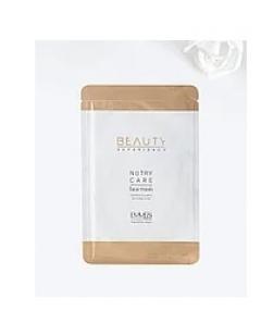 Питательная маска для лица Эмеби Nutry Care Face Mask Beauty Experience Emmebi
