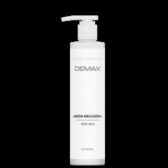 """Молочко для тела """"WOW-emulsion"""" Демакс Body Milk Demax"""