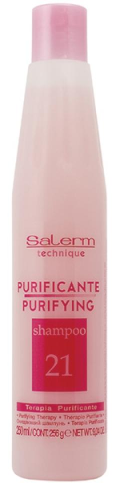 Шампунь очищающий Салерм Purificante shampoo Salerm