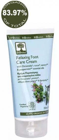 Крем для ног с чабером БиоСелект Relaxing Foot care cream BIOSelect