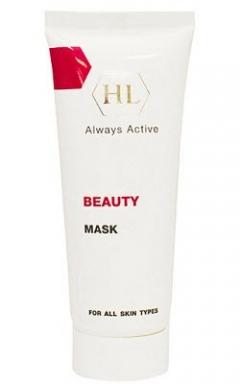 Маска красоты для всех типов кожи Холи лэнд Beauty Mask Holy Land