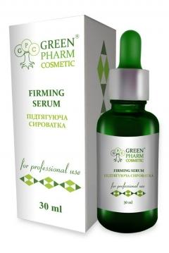 Подтягивающая сыворотка для лица Грин Фарм Косметик Firming Serum Green Pharm Cosmetic