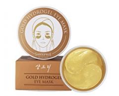 Гидрогелевая маска-компресс для контура глаз ШангПри Gold Hydrogel Eye Mask ShangPree