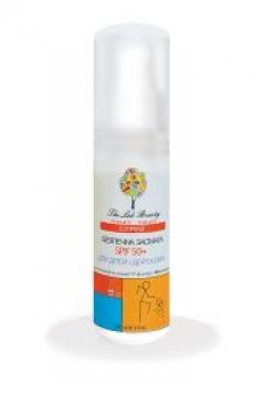 """Спрей """"Безопасный загар"""", для детей и взрослых SPF 50+ Грин Фарм Косметик Green Pharm Cosmetic"""