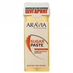 """Сахарная паста для депиляции в картридже """"Натуральная"""" мягкой консистенции Аравия Профешнл Aravia Professional"""