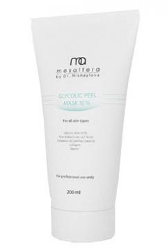 Маска с гликолевой кислотой 10% и растительными экстрактами Мезалтера GLYCOLIC PEEL MASK 10% MESALTERA by dr. Mikhaylova