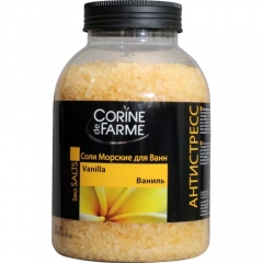 "Соль морская для ванн ""Ваниль"" Корин Де Фарм Sea salt bath ""Vanilla"" Corine de Farme"