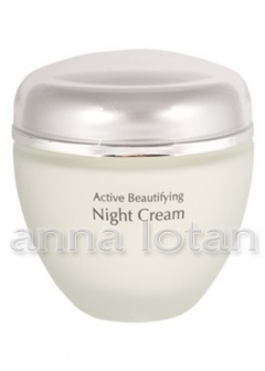 Крем Новая эра Анна Лотан New Age Control Active Beautifying Cream Anna Lotan