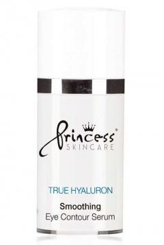 Разглаживающая сыворотка под глаза с гиалуроновой кислотой Принцесс SMOOTHING EYE CONTOUR SERUM Princess