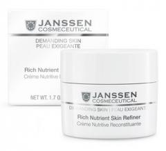 Обогащенный дневной питательный крем SPF 4 Янссен Rich Nutrient Skin Refiner Janssen