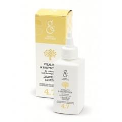 Ревитализирующая сыворотка для поврежденных волос Гестил 4.7 Vitlity&Protection Leave-in Serum Gestil