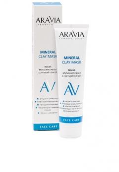Маска мультиактивная с голубой глиной Аравия Профешнл Mineral Clay Mask Aravia Professional
