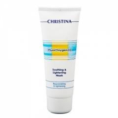 Успокаивающая и осветляющая маска Кристина Fluoroxygen+C Soothing & Lightening Mask Christina