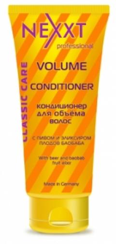 Кондиционер для объема волос Некст Профешнл Volume Conditioner Nexxt Professional