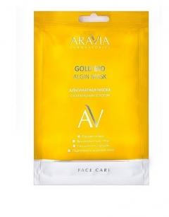 Альгинатная маска с коллоидным золотом Аравия Профешнл Gold Bio Algin Mask Aravia Professional