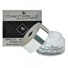 Крем ночной с ретиноевой кислотой для проблемной кожи Шантарель SPECIAL AESTHETICS RETINOCAL PURE Cream Intense Chantarelle