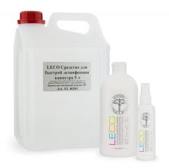 Средство Для Быстрой Дезинфекции Леко Means For Quick Disinfection Leco