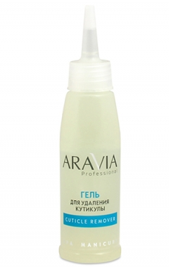 Гель для удаления кутикулы Аравия Профешнл Cuticle Remover Aravia Professional