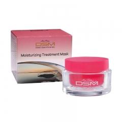 Увлажняющая маска красоты для лица Мон Платин DSM Face moisturizing treatment mask Mon Platin