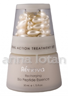 Комплекс-актив с ретинолом Анна Лотан Dual Action Treatment Set Anna Lotan